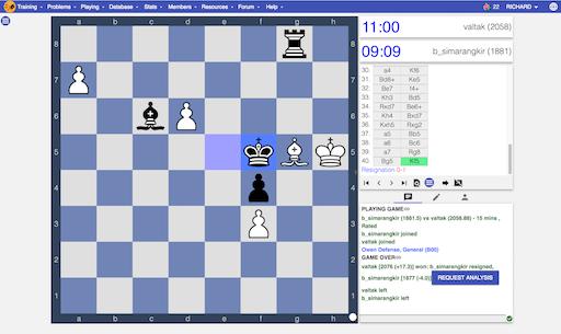 Online Schach Multiplayer
